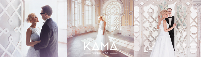 Fotografia Ślubna Kama Weddings